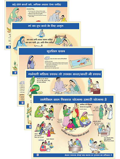 Posters: Child Health and Nutrition
