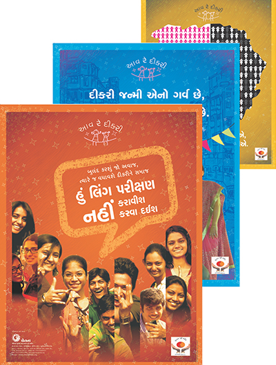 Posters on Girl Child