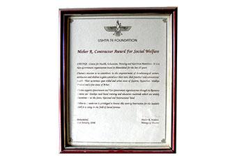 Meher-R-Contractor-Award - CHETNA India