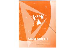 Stree-Shakti-Report